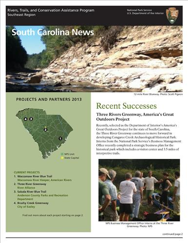 RTCA 2013 South Carolina News