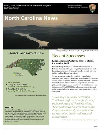 RTCA 2014 North Carolina News